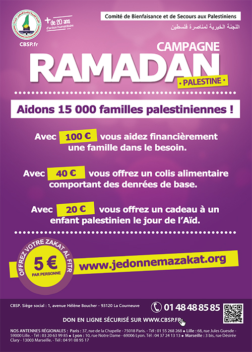 Ramadan : soutenir 15 000 familles palestiniennes