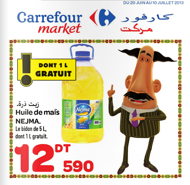 Carrefour Tunisie Catalogue ramadan