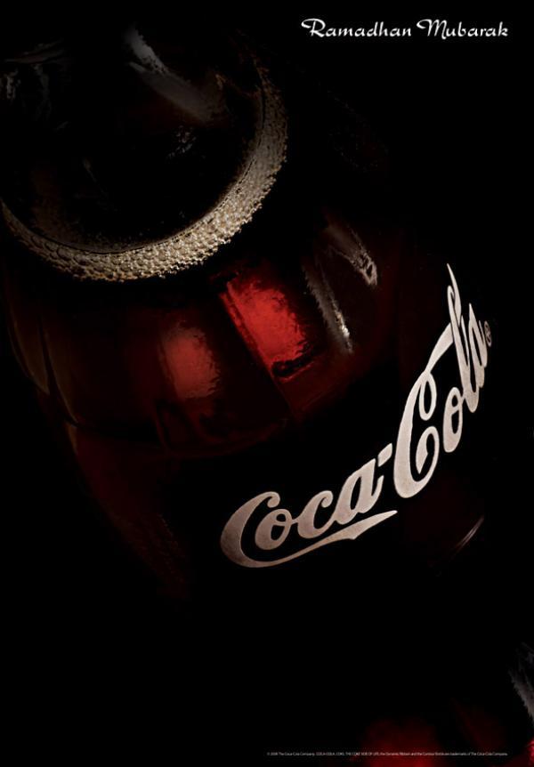 coca cola ramadan mubarak