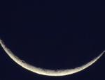 crescent ramadan