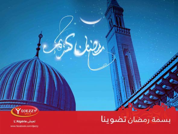 djezzy-ramadan