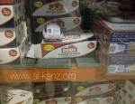Doux : faux halal à La Mecque