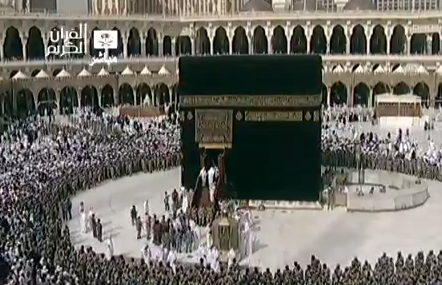 Lavage de la kaaba 1er chaabane 1434 for L interieur de la kaaba