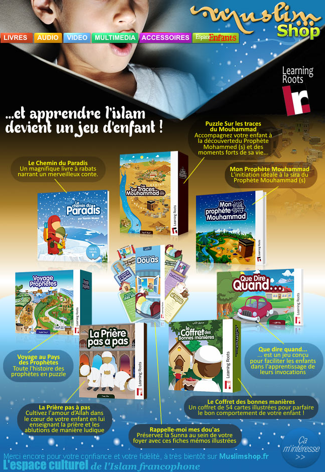 learning roots chez muslimshop