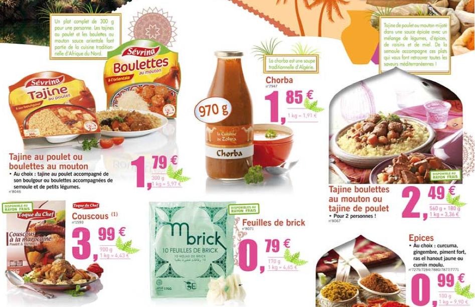 Ramadan 2013 catalogue ramadan de lidl for Cuisine xxl et ses accessoires lidl
