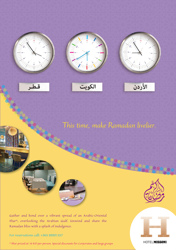 missoni ramadan