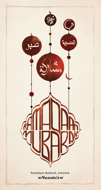 Nando's ramadan