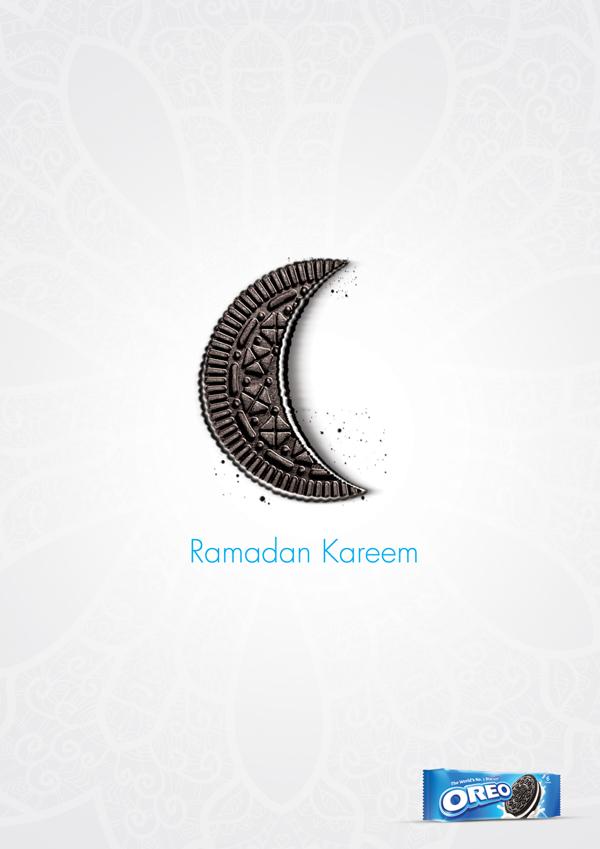 oero ramadan