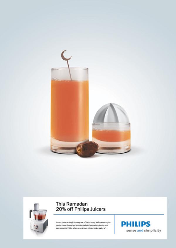 philips ramadan