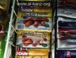 qatar doux faux halal