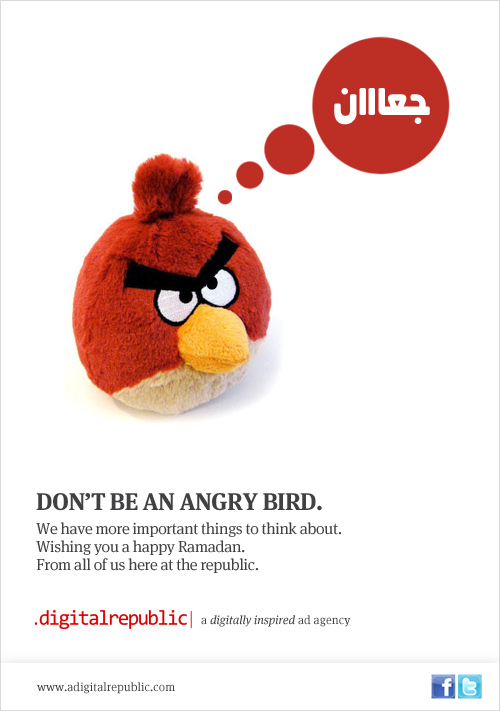 ramadan angry bird digital republic
