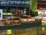 Auchan et le bestiaire de ramadan