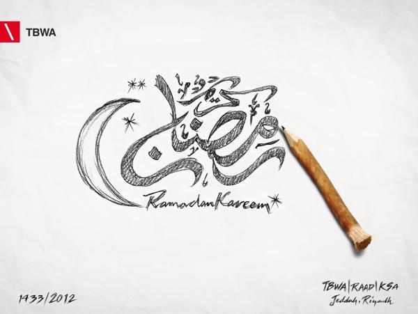 TBWA - ramadan kareem