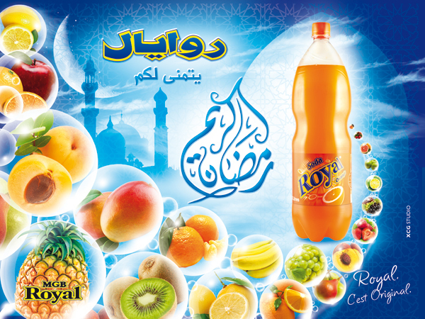 ramadan royal soda