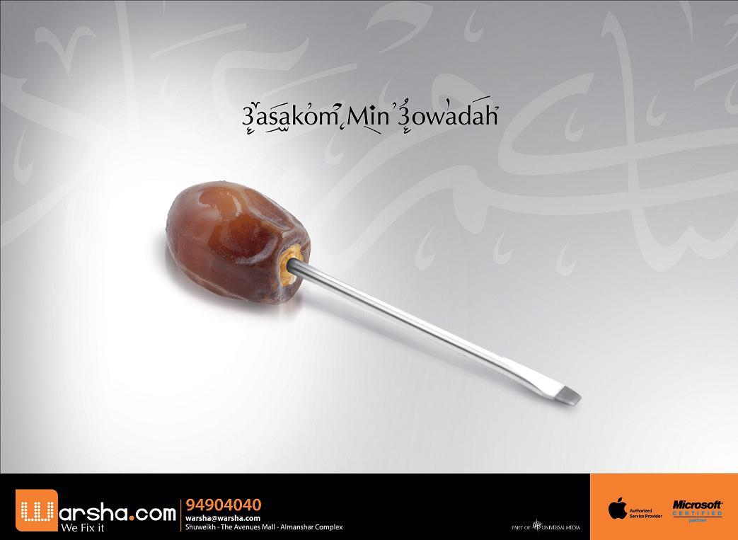 warsha ramadan