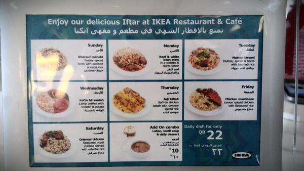 Ikea iftar qatar