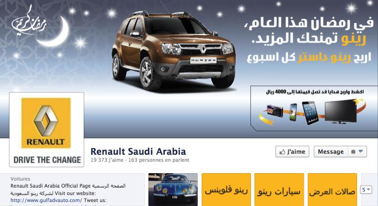 Renault Arabie saoudite ramadan