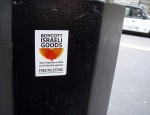 boycott israel goods