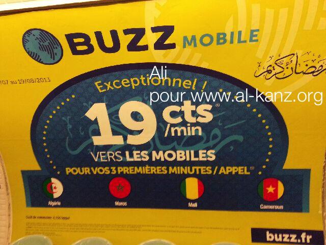 buzzmobile-metro-ramadan-2