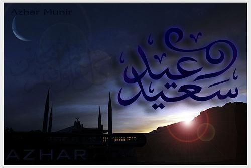 eid crescent