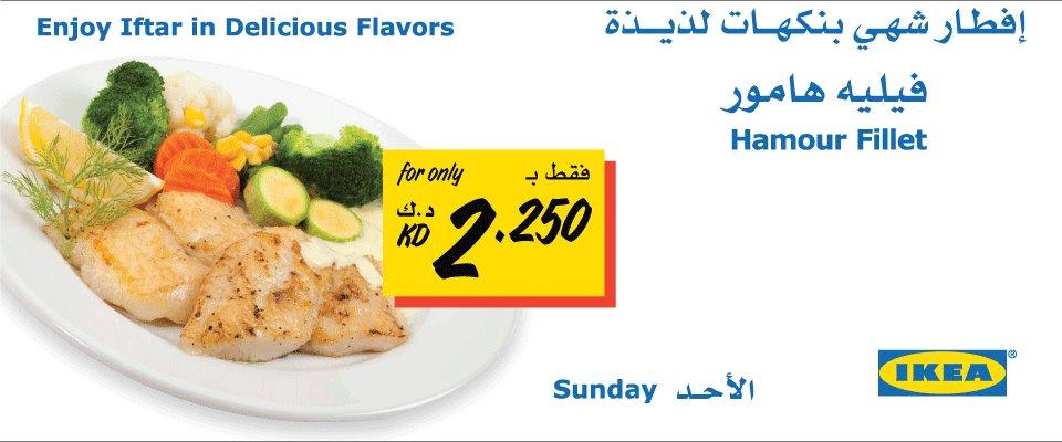 iftar-ikea-2012-2