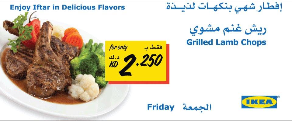 Iftar chez IKEA Koweit