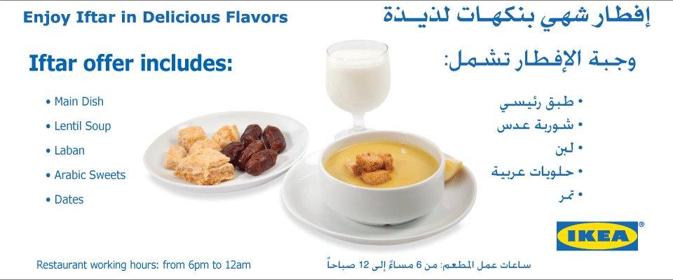 iftar-ikea-2012