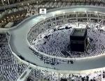 La fin de ramadan est prévue aux alentours du 8 août. Le dernier jour du mois de jeûne devrait en effet correspondre au 7 ou au 8 août 2013 in cha'a-Llah. La date définitive sera connue la nuit du doute, le 7 août prochain in cha'a-Llah.