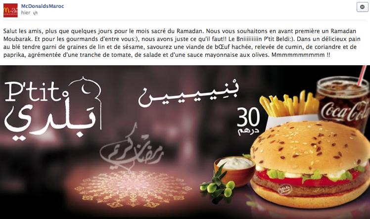 iftar mcdo maroc