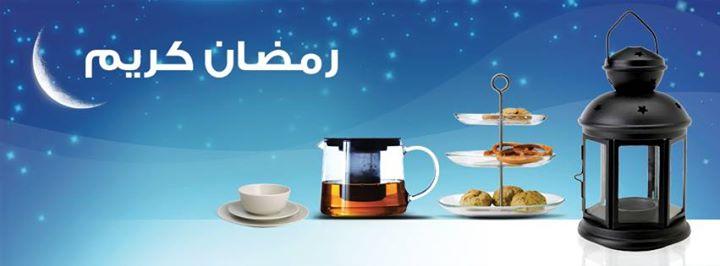 ikea ramadan kuwait