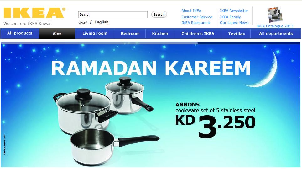 Le ramadan d'IKEA