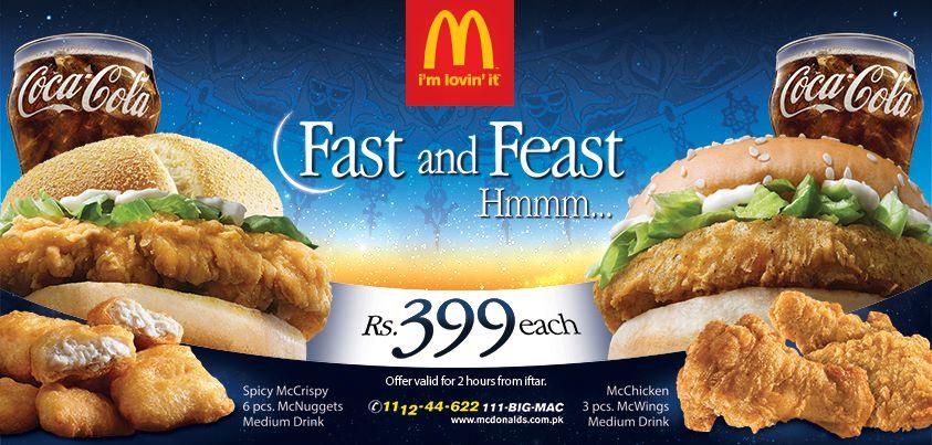 mcdo-iftar-pakistan-ramadan