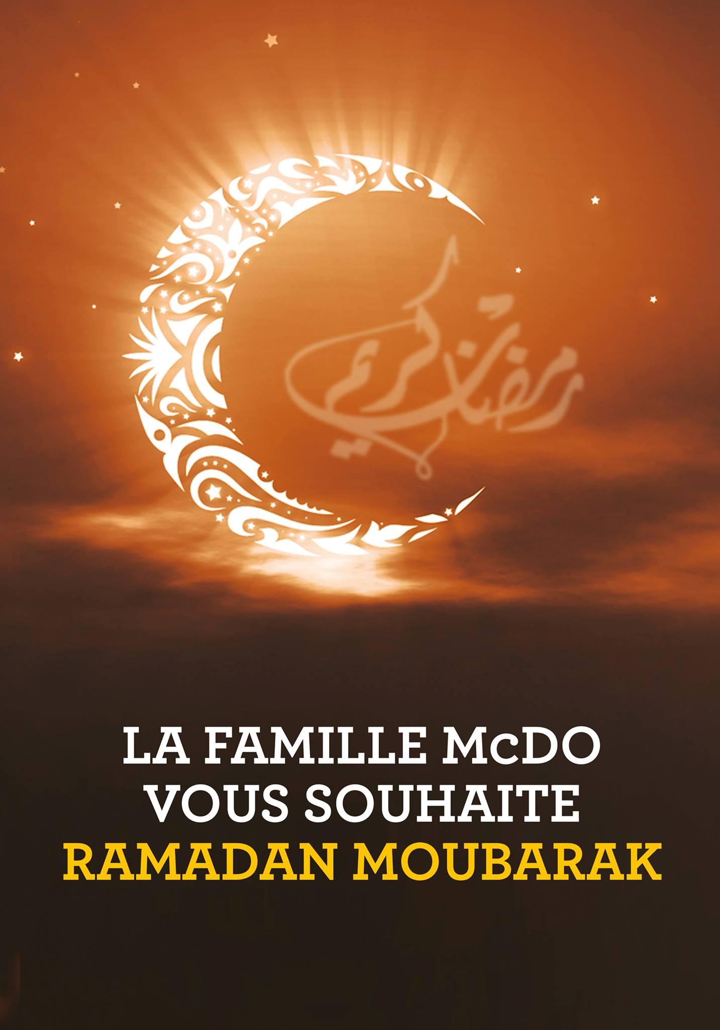 mcdo-maroc-ramadan