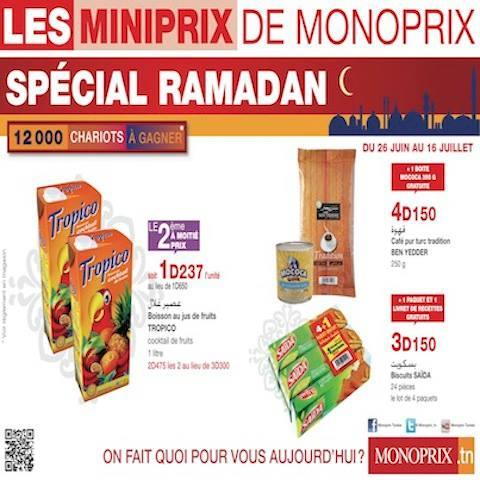 monoprix-ramadan-tunisie-2