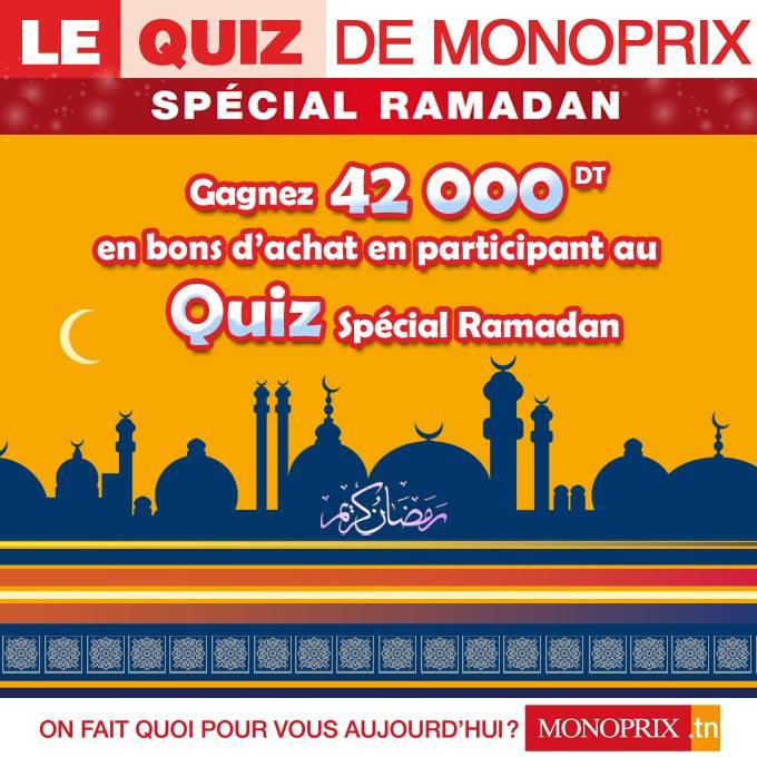 monoprix-ramadan-tunisie