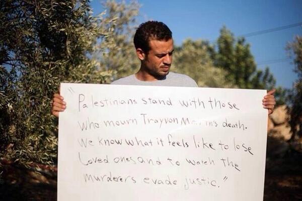 palestinien-trayvon