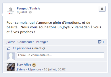 peugeot-tunisie-ramadan