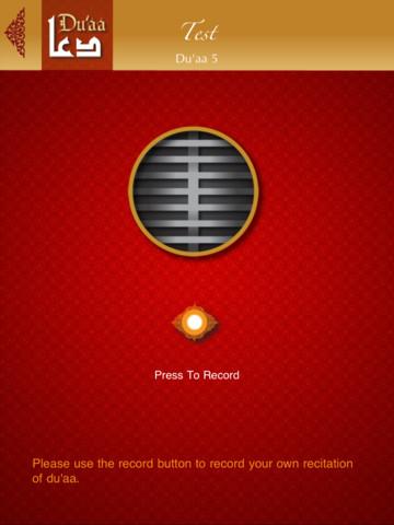 Quranic Du'aas For iPad