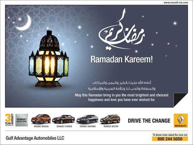 ramadan Arabie saoudite