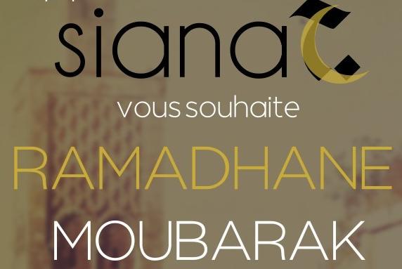 sianat ramadan mubarak