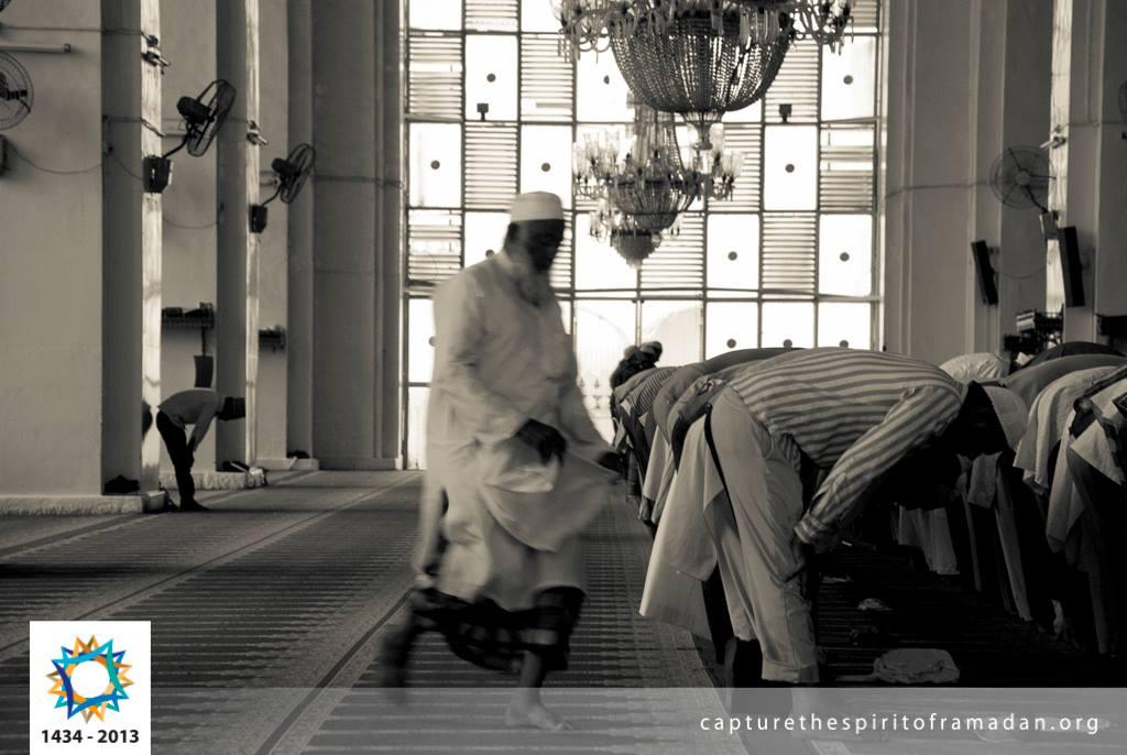 Capture the spirit of ramadan - 1434 2013 - 2