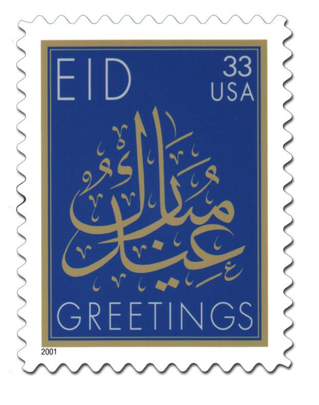 eid mubarak USA 2001