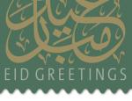 eid mubarak USA 2013