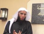 imam Rachid Abou Houdeyfa