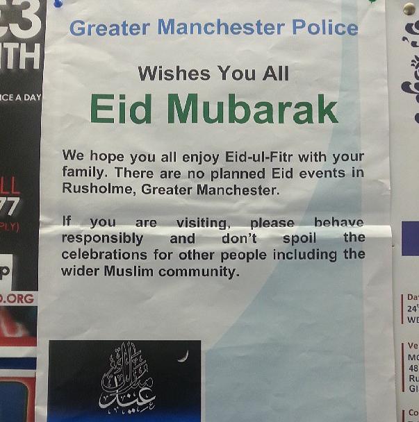 police eid mubarak