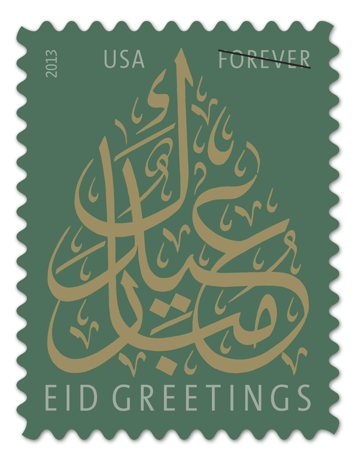 timbre eid mubarak Etats Unis