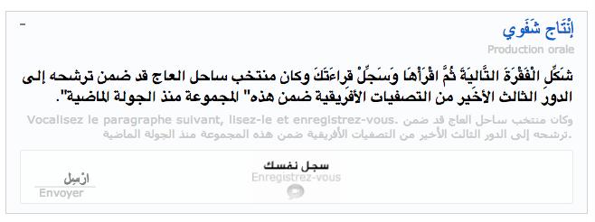 Aljazeera Arabe - oral