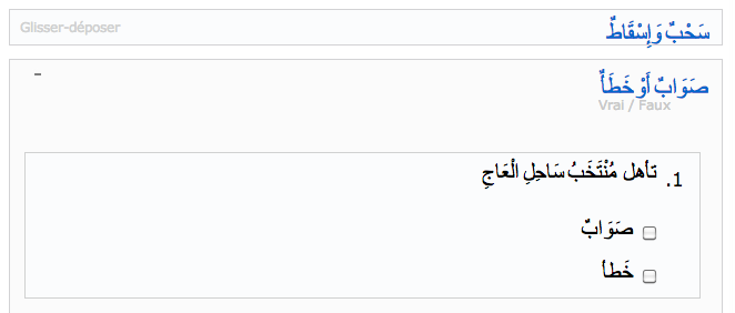 Aljazeera Arabe - vrai faux