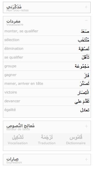 Aljazeera colonne