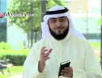 Fahad Al Kandari